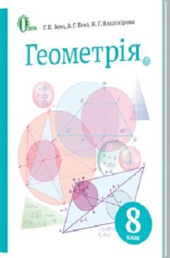 Гдз по русскому языку 1011 класс гольцова